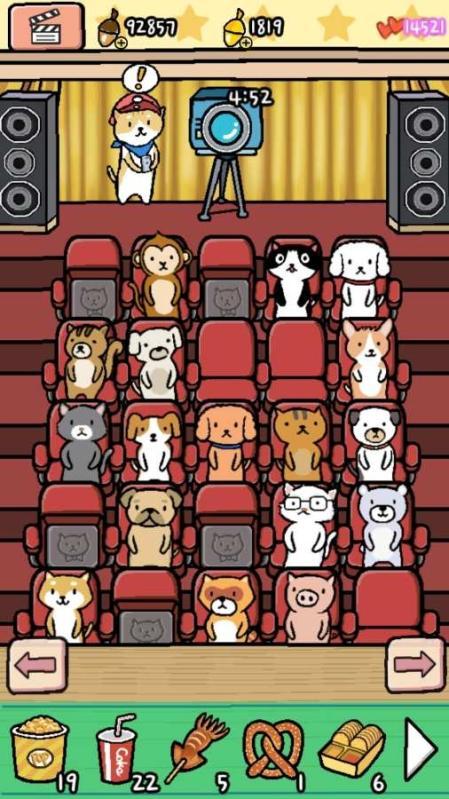 动物剧场 海报