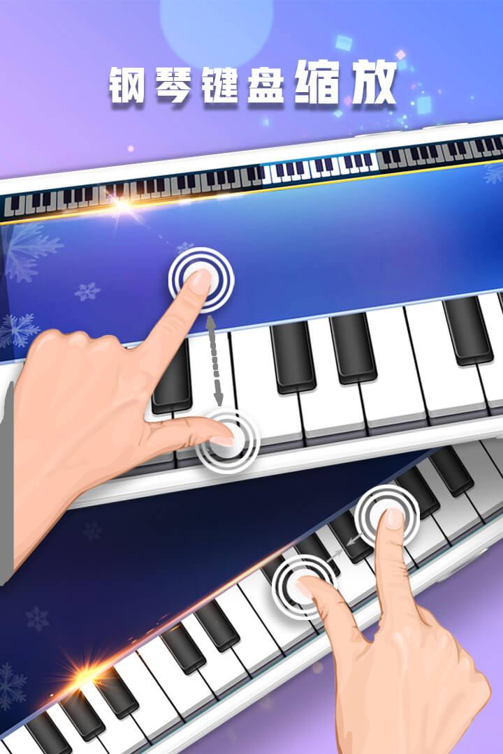 钢琴节奏师(图3)