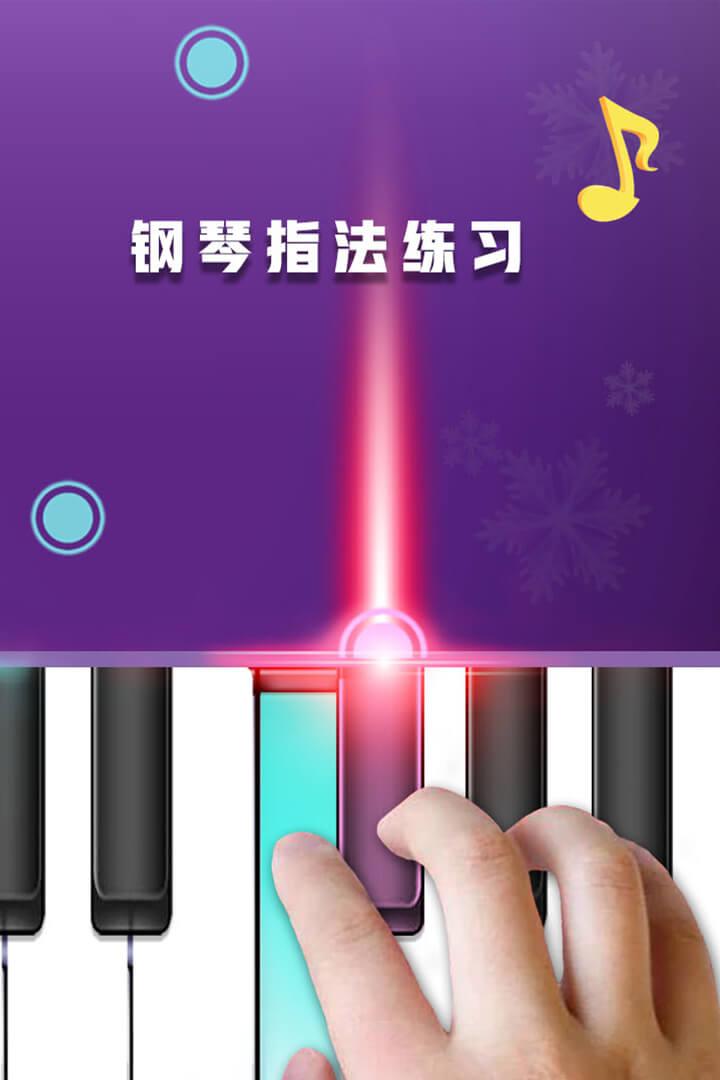 钢琴节奏师(图2)