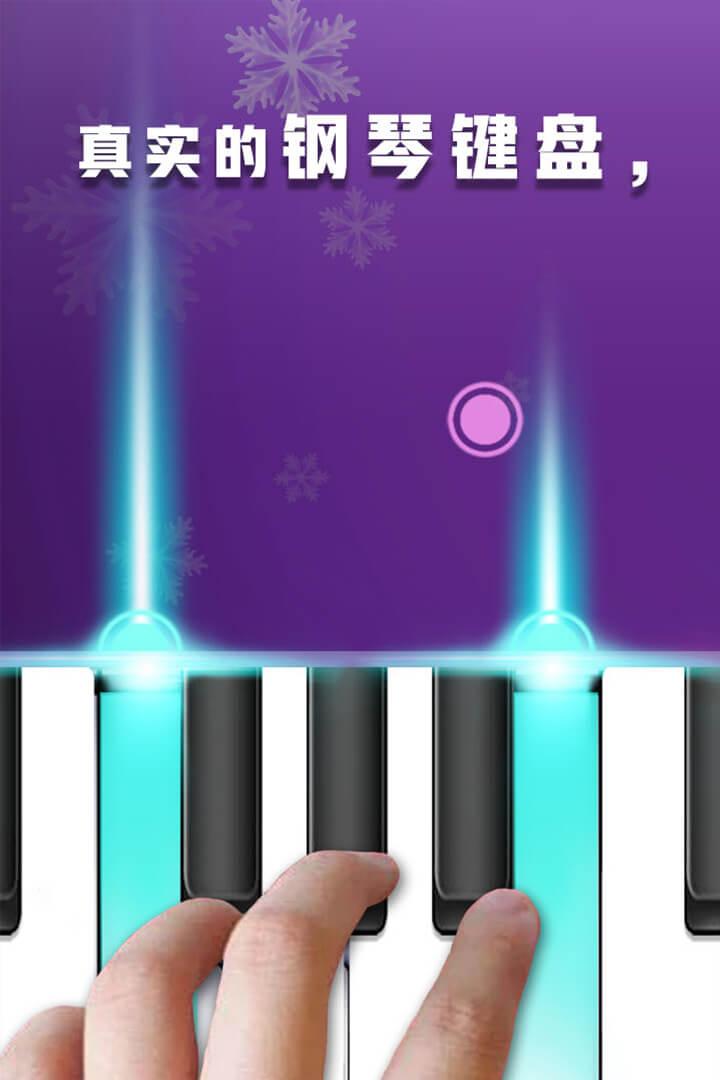 钢琴节奏师(图1)