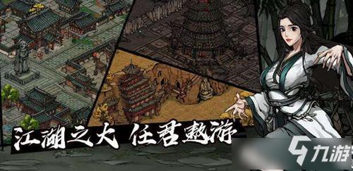 《烟雨江湖》丁小麻子支线攻略 任务图文流程分享