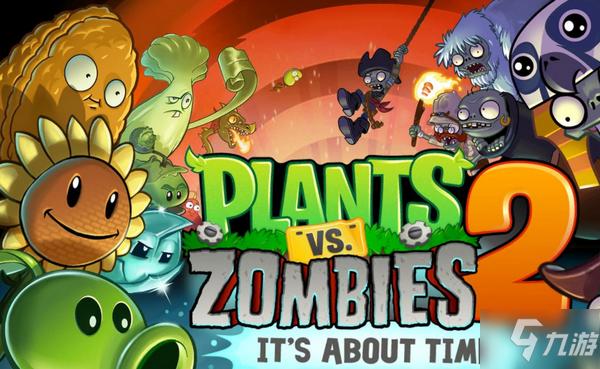 植物大战僵尸2魔术菇怎么得 获取攻略分享