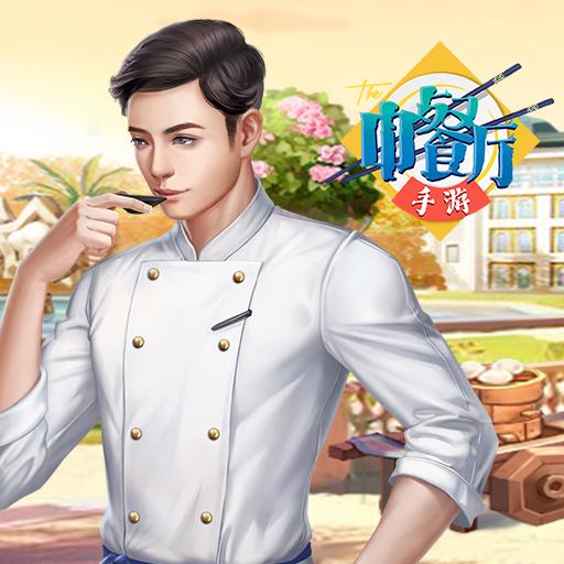 明星店员集结《中餐厅》5月28日测试即将开启!