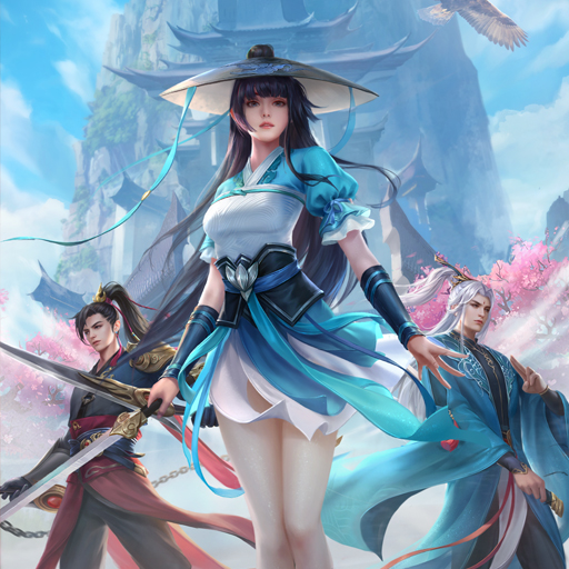 《新笑傲江湖》手游:风趣与想象力的武侠世界