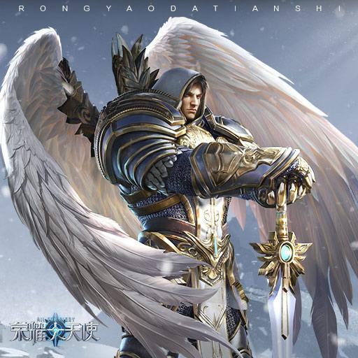 《荣耀大天�使》惊奇3D魔幻世界 核心内容抢先看