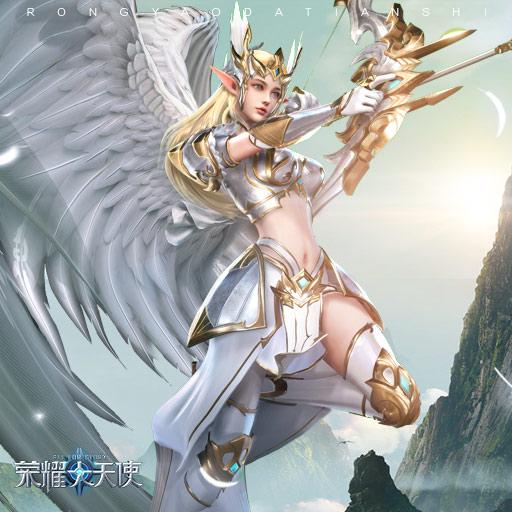 《荣耀大△天使》-职业自由切换 天赋概念玩法初窥