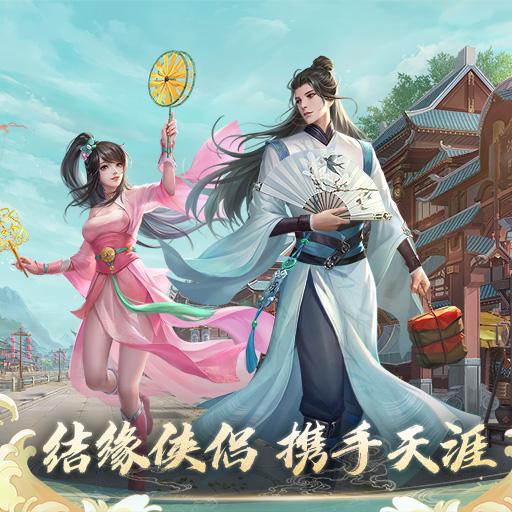 《新笑傲江湖》6月18日更新 厨神争霸味决江湖
