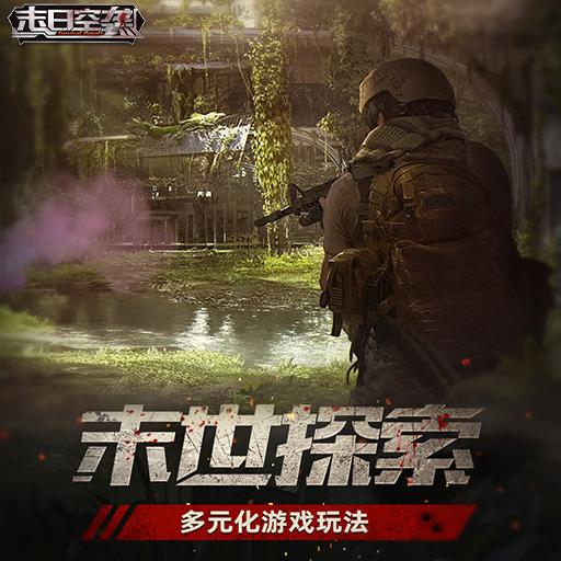 《末日空袭》守护阵营—乔安娜介绍