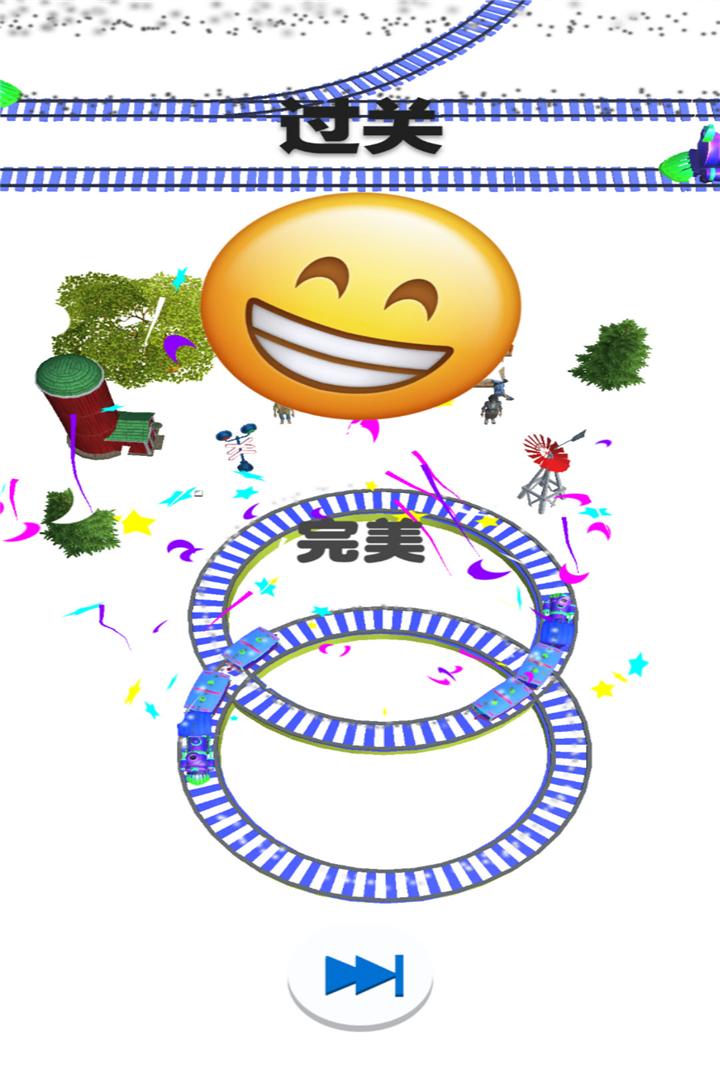 欢乐火车大冒险(图2)