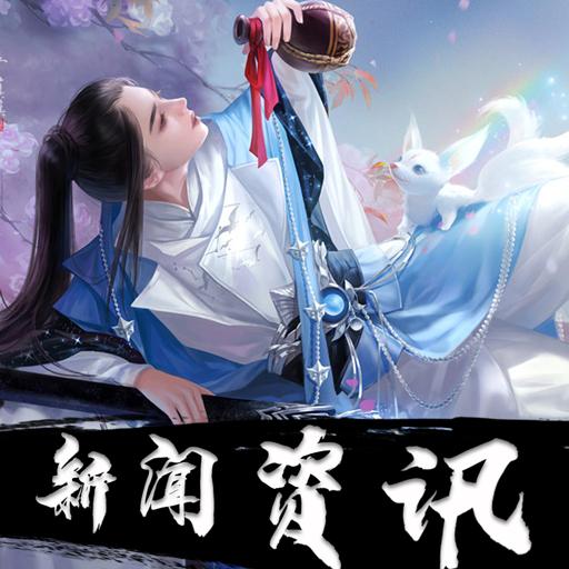 《天中三风》将于7月13日全网开启不删档内测!