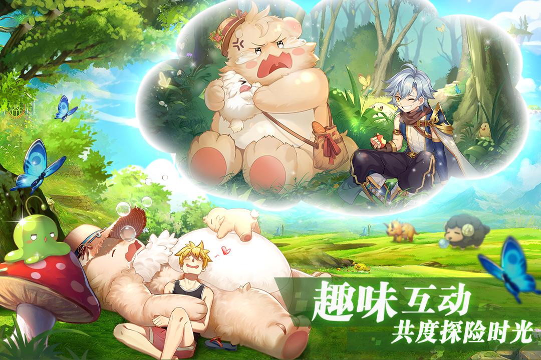 彩虹物語電腦版
