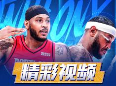 《NBA篮球大师》打造NBA巨星球队