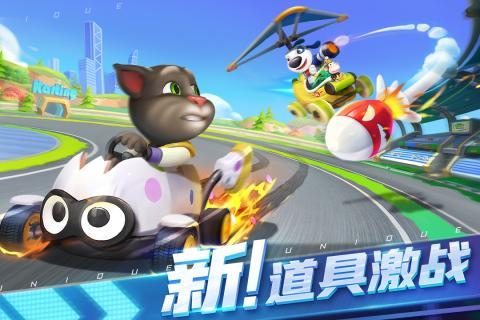 汤姆猫飞车 海报