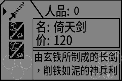 武林江湖传 海报