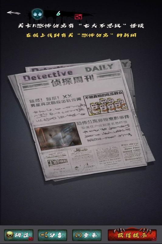 恐怖公寓 海报