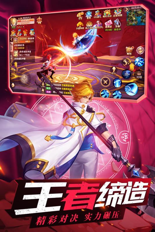 星界幻想 海报