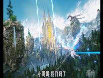 《荣耀大天使》超炫酷视角畅快体验飞翔的快感
