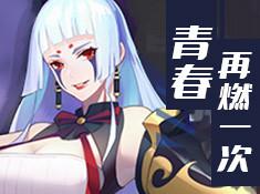 《战神霸域》萌妖出击7月15日十点删档首测!