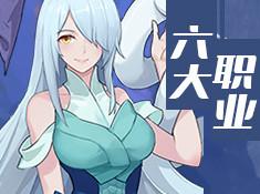 《战神霸域》高能社交RPG手游职业曝光!