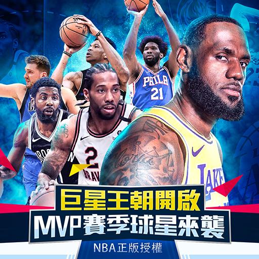 《NBA篮球大师》安东尼独家代言 甜瓜庆典开幕