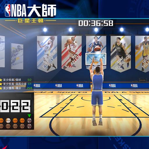 《篮球大师》评测:轻操作拼策略