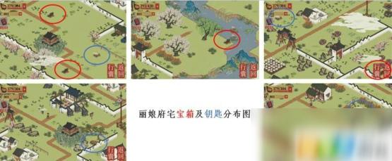 《江南百景图》丽娘宝箱在哪丽娘宝箱位置介绍