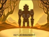 《巨像文明》快来和盟友一起创造人类新的文明!