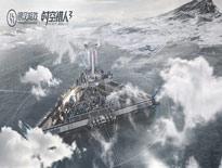 《时空猎人3》开发计划!
