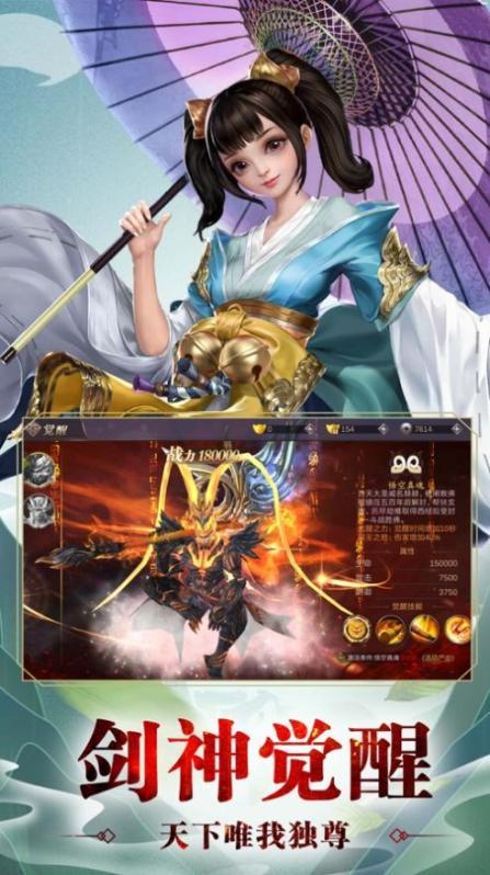 剑仙仙侣 海报