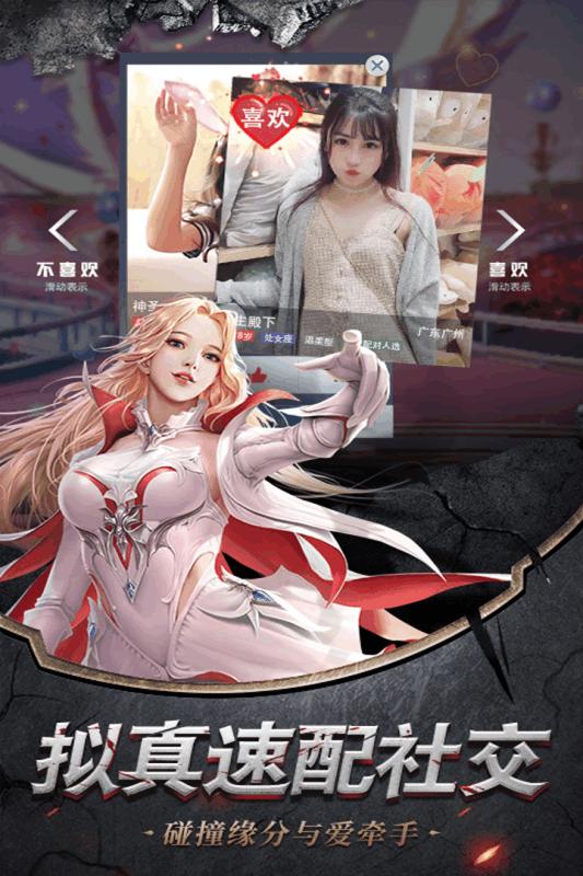 龙之召唤-嗜血迷城 海报