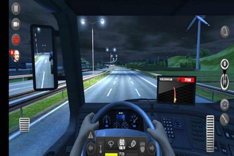 模拟卡车真实驾驶 海报