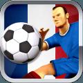 永恒欧洲足球2016