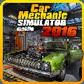 汽车修理师2016